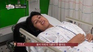 [HOT] 글로벌 홈스테이 집으로 - 고열에 입원한 야물루, 한국엄마 하희라의 눈물! 20140320