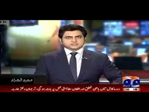 Geo News Muharam Flag March Kotli Azad Kashmir
