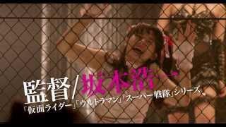 getlinkyoutube.com-映画「赤×ピンク」予告編