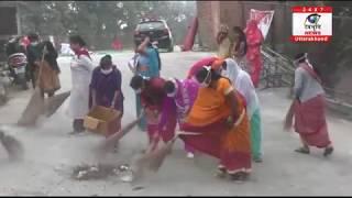 मसूरी मे महिला कांग्रेस का स्वच्छता अभियान शुरू