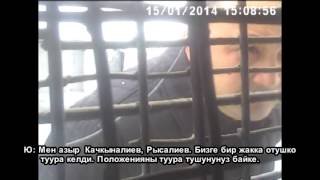getlinkyoutube.com-Текебаев запугивает Абдуллу Юсупова (Видео)