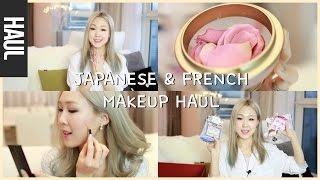getlinkyoutube.com-Huuuge Japanese & French Makeup Haul ♥ Life & Skincare Update! 일본 & 프랑스 화장품 하울   MEEJMUSE