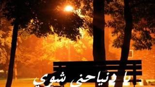 getlinkyoutube.com-يا دنيا حني شوي  - الفنان باسل جبارين