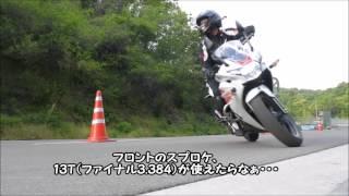 getlinkyoutube.com-フルロックターン(回転)バイク練習!ジムカーナで速い人のまねをしてみる