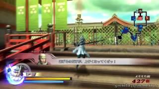 getlinkyoutube.com-Sengoku Basara 3: Utage 戦国BASARA3宴 - Kenshin vs Motonari