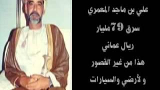 getlinkyoutube.com-لصوص عمان