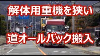 getlinkyoutube.com-【トレーラー】日野グランドプロフィアトレーラー① YouTube Japan