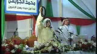 getlinkyoutube.com-محمد الجويهل غلط على العتبان و توهق