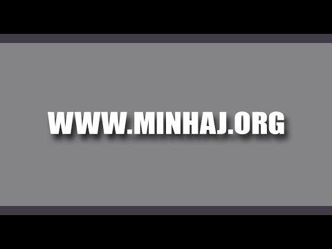 www.Minhaj.org by Minhaj ul Quran International