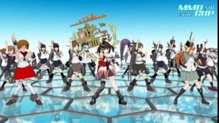 getlinkyoutube.com-【第13回MMD杯EX】恋の2 4 11【水雷戦隊出撃!単装砲って…】