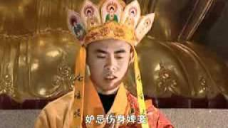 getlinkyoutube.com-5-6《地藏十王起哀憐-瑜伽燄口》THE YOGA FLAMING MOUTH CEREMONY 連江 東升禪寺