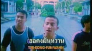 getlinkyoutube.com-ยาม - ลาบานูน (LABANOON)
