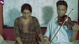 A Lonely Indian Wife's Inner Conflicts - Symphony - MatineeMasala