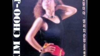 getlinkyoutube.com-김추자 - 찻집의 고독 1987