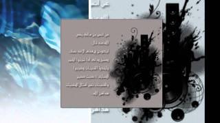 getlinkyoutube.com-ياسامع الغناء متى تتعظ ؟!!