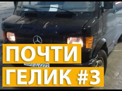 Замена Топливного, Воздушного фильтра, трубочек обратки Mercedes Benz T1 208D