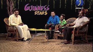 getlinkyoutube.com-JEEVAN TV GUINNESS STARS VISHU DAY SPECIAL PROGRAMME ...WATCH NOW @@..