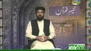 Tafseer e Quran By Allama Shafaat Rasool PARA No2 Part 2