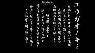 getlinkyoutube.com-【太鼓の達人】 ユウガオノキミ 歌詞・音源 配布付き