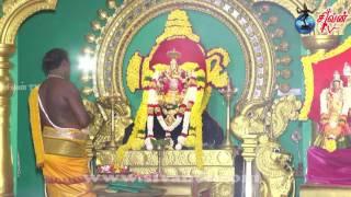 இணுவில் ஸ்ரீ பரராஜ சேகரப் பிள்ளையார் திருக்கோவில் கொடியேற்றம் 19.05.2017