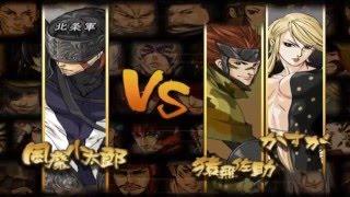 getlinkyoutube.com-[1] Basara 2 Heroes - Kotaro Fuma and Motochika