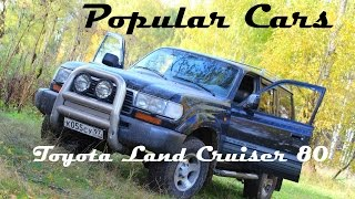 getlinkyoutube.com-Toyota Land Cruiser 80
