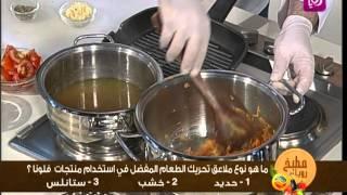 getlinkyoutube.com-مطبخ رؤيا - الأرز البخاري | Roya