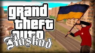 getlinkyoutube.com-GTA KASKAD!