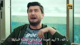 getlinkyoutube.com-Kiralik Ask  كوراي اه باسيونيس اه من الحلقة 33 حب للايجار