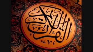 getlinkyoutube.com-سورة الرحمن - مكررة ثلاث مرات - فارس عباد