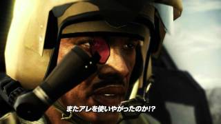 getlinkyoutube.com-ACE COMBAT ASSAULT HORIZON 'ASSAULT HORIZON'Trailer