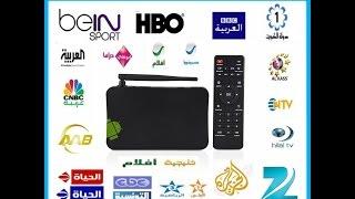 getlinkyoutube.com-مشاهدة قنوات beinsports والقنوات العالمية والعربية على هاتفك الأندرويد 2015 مضمون 100%