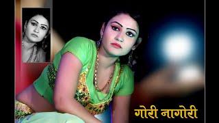 Gokul sharma!! Raju Rawal!! Gori nagori hansa  pooja nelu
