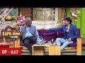 Rahat Indoris Mirza Ghalib Moment - The Kapil Sharma Show - 1st July, 2017