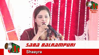 getlinkyoutube.com-Saba Balrampuri, Jabalpur Mushaira, 13/05/2016, Con. SARDAR HAMID HUSSAIN, Mushaira Media