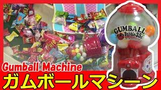 getlinkyoutube.com-【ガムボールマシーン】 UFOキャッチャー208 【Claw crane】