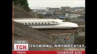 getlinkyoutube.com-ウクライナで韓国製の列車が故障続き7 日本は理想 ウクライナTV