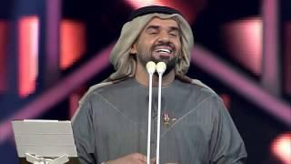 getlinkyoutube.com-حسين الجسمي - يا حبي لك | رحلة جبل 2016