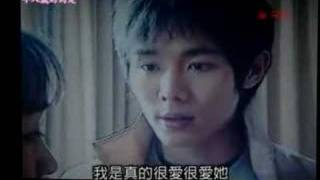 getlinkyoutube.com-十八岁的约定 True Love 17 Part 4/5