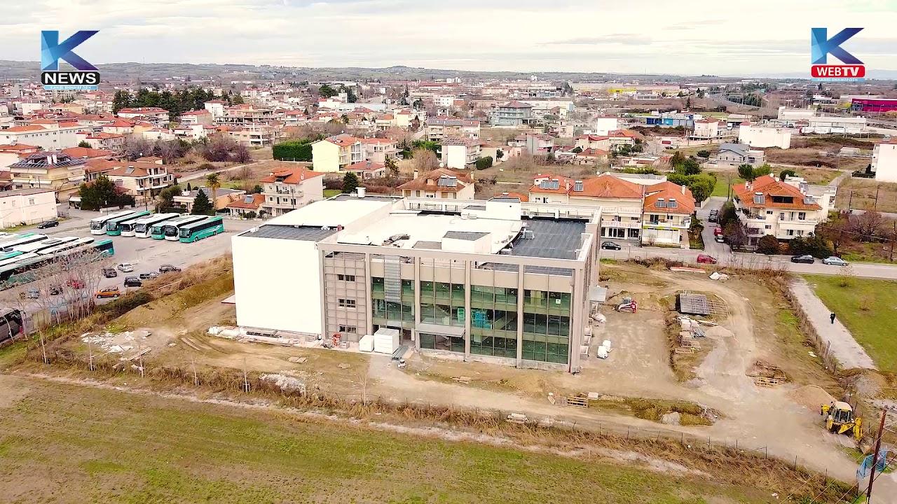 Βίντεο απο το νέο (υπο κατασκευή) πολιτιστικό κέντρο Κατερίνη απο ψηλά (drone)