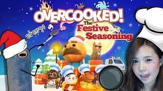 getlinkyoutube.com-ฉลองวันคริสมาสด้วยเมนู ไก่ขอบคุณพระเจ้า | Overcooked [zbing z.]