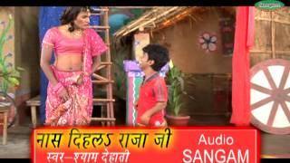 getlinkyoutube.com-Naas Dihal Raja Ji 5 Raat Bhar Chatla Piya Shyam Dehati Bhojpuri Songs Sangam Cassettes