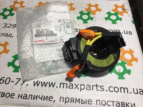 Оригинал подрулевой кабель спиральный шлейф Lexus SC LS 430