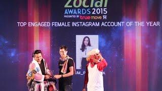 getlinkyoutube.com-ฮาก๊ากกก เอ ศุภชัย รับรางวัลแทน อั้ม พัชราภา Thailand Zocial Awards 2015