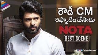 Vijay Deverakonda Powerful Performance | NOTA Telugu Movie Best Scene | Mehreen | AR Murugadoss
