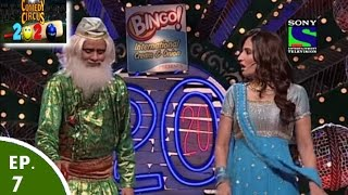getlinkyoutube.com-Comedy Circus 20-20 - Episode 7 - Shayari Special