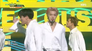 Performs Jealousy Hyungwon,I.M width=