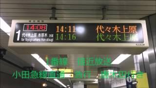 getlinkyoutube.com-【2番線2コーラス!】乃木坂駅 新放送・新発車メロディー