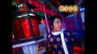 getlinkyoutube.com-[八大巨星] 招财进宝 + 财神到 -- 气势如虹 (Official MV)