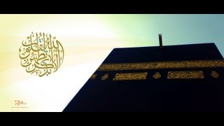 Hafiz Ahsan Amin - Daray Khwaja Pe Sawali
